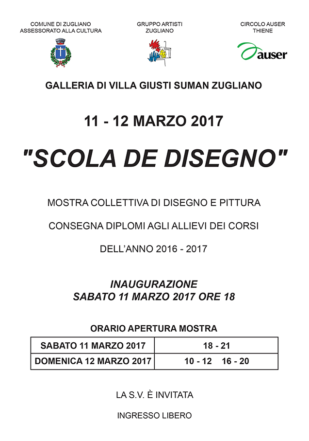 locandina-mostra-scola-de-disegno-2017-web